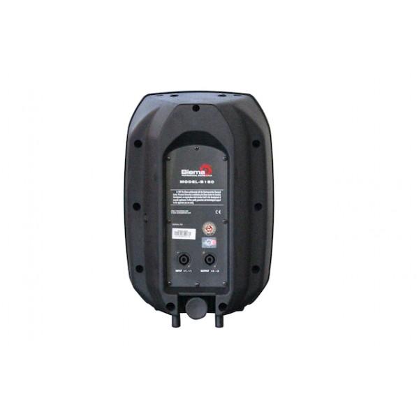 Акустическая система BIEMA B-150