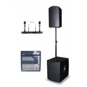 Комплект активного звукового оборудования