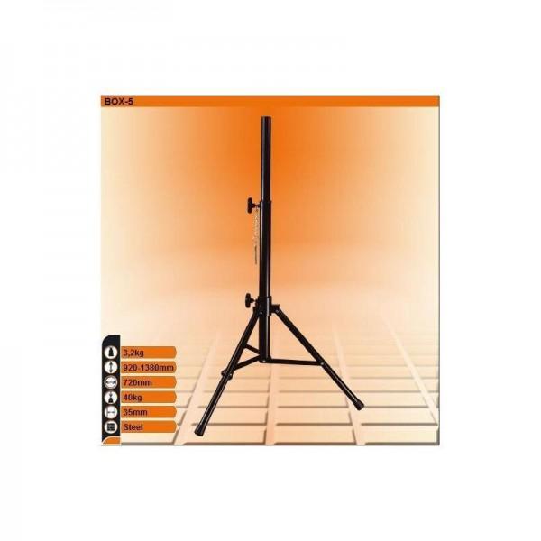 Стойка акустическая ATHLETIC BOX-5