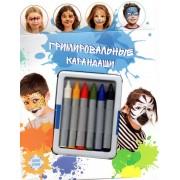 Гримировальные карандаши 6 цветов 21гр